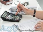 خدمات حسابداری و ارسال اظهارنامه مالیاتی