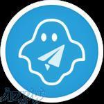 تلگرام فوق سری