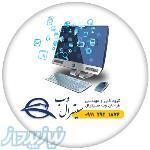طراحی سایت سیترال وب