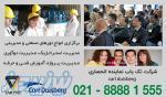 آموزش دوره های مدیریتی ، فنی ، تورهای آموزشی در ایران و در آلمان شرکت تک یاب آسیا carl Duisberg