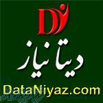 دانلود رایگان انواع نرم افزار و اپلیکیشن موبایل از www DataNiyaz com