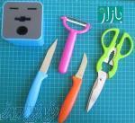 سرویس چاقو، قیچی و پوست کن
