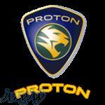 امداد خودرو پروتون