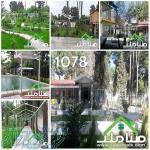 فروش باغ ویلای لاکچری در محمد شهر کرج کد1078