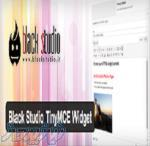 معرفی افزونه Black Studio TinyMCE Widget