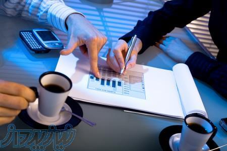 طرح توجیهی کانون مشاوران اعتباری و سرمایه گذاری بانکی