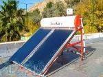 ابگرمکن خورشیدی خانگی وعمومی سولارکار