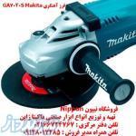 تعمیرات ابزار صنعتی ماکیتا09128017285