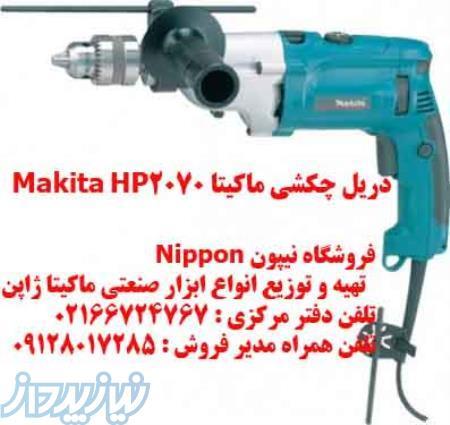 ماکیتا ژاپن ابزار صنعتی ماکیتا 09128017285