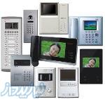 فروش و نصب انواع آیفون تصویری کوماکس،  سوزوکی، الکتروپیک، سیماران، تابا الکترونیک، تک نما