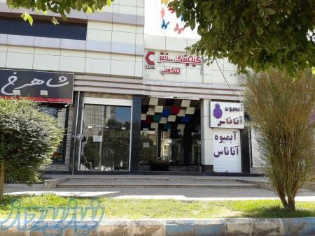 گیمنت کرمان