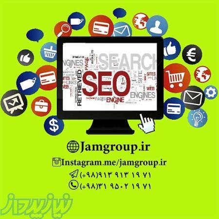 بازاریابی شبکه های اجتماعی و آنالیز کلمات کلیدی
