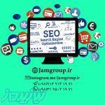 مشاوره بازاریابی آنلاین و تبلیغات آنلاین
