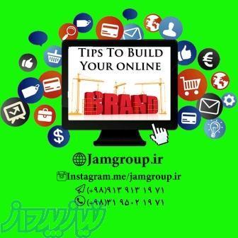 مشاوره بازاریابی اینترنتی و آنلاین برندینگ