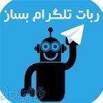 آموزش مرحله به مرحله ویدیویی ساخت ربات تلگرام