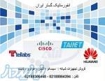 فروش انواع تجهیزات شبکه Tellabs - Cisco - Tinet - Patton - paradyne