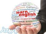 آموزش خصوصی زبان
