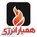 فروش و شارژ کپسول های آتش نشانی