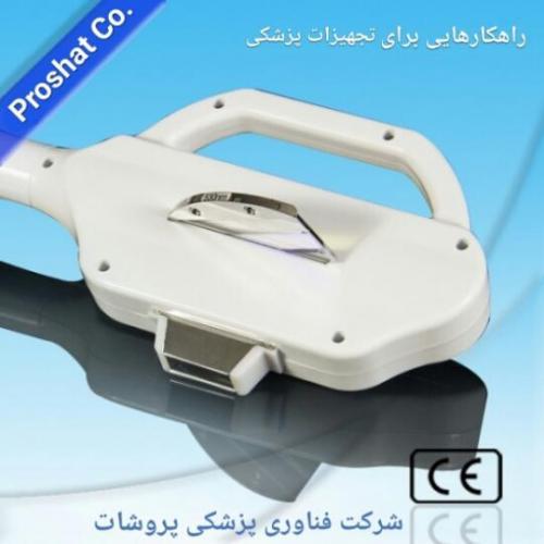 تعویض لامپ دستگاه لیزر و فروش لامپ لیزر  - تهران