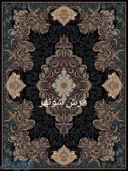 فرش شونهر (فرش دیجی)