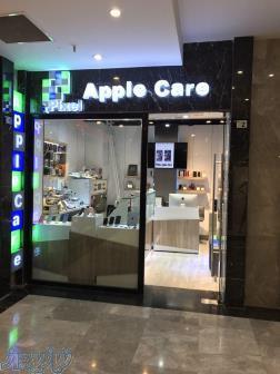 فروشگاه PIXEL APPLE CARE تعمیرات آیفون