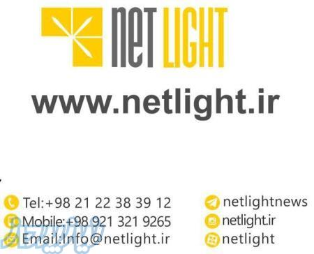 netlight نتلایت اولین مرجع تخصصی روشنایی و نورپردازی ایران