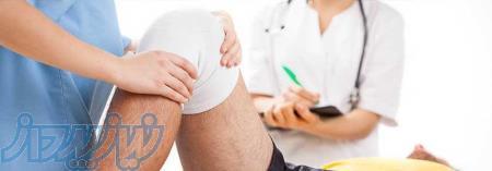 جراحی  و ارتوپدی آسیب های مربوط به زانو