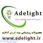 لامپ و پنل 60در60 فوق کم مصرف LED SMD آدلایت