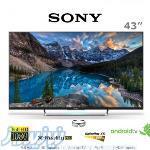 تلویزیون سونی 43 اینچ مدل W800C