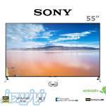 تلویزیون 55 اینچ مدل X9000C