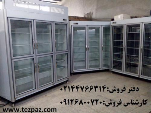 یخچال صنعتی  - تهران