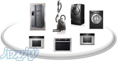 خدمات و تعمیر کلیه لوازم خانگی- صوتی و تصویری