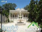 باغ ویلا در شهریار 700متری کردزار کد1132