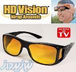 عینک دید در شب HD vision اصل با گارانتی شرکتی