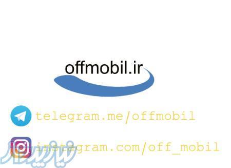 آف موبایل