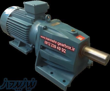 موتور گیربکس صنعتی   تولید, تعمیر و فروش
