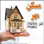 مشاور املاک مهر