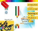 سفارش آنلاین بنر در اصفهان با بالاترین کیفیت و نازلترین قیمت