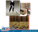 تولید و فروش پشم سنگ خام فله ای (ایزوترم)- پشم سنگ عایق صوتی حرارتی