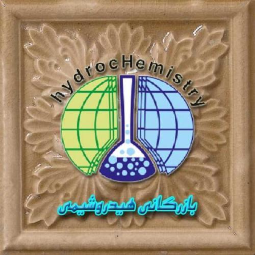 فروش اکسید مولیبدن  - تهران