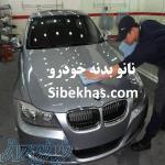 اجرای پوشش نانو سرامیک ضدخش بدنه خودرو 9H