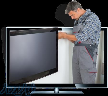 تعمیر تلویزیونهای LED,LCD,3D,PLASMA سامسونگ،ال جی و     در منزل