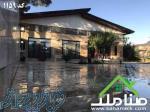 باغ ویلا در محمدشهر 900متری کد1159