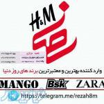 پخش پوشاک مردانه و زنانه REZA H M