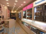 فروشگاه اینترنتی حمیدی(فروش لوازم بهداشتی و خانگی برقی)