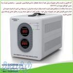 توليد و فروش انواع استابلايزر( ترانس تثبيت کننده ولتاژ- Stabilizer- AVR) با بهترين قيمت