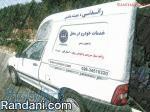 تعويض روغن و كارشناسي خودرو درمحل