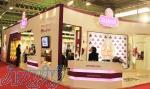 نسل جدید غرفه های نمایشگاهی-Display