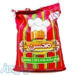 نمایندگی فروش برنج محسن-شهر خاطرات