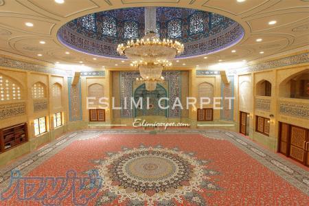 فرش قواره بزرگ مسجد بقیة اله(عج) – وزارت دفاع – پاسداران تهران